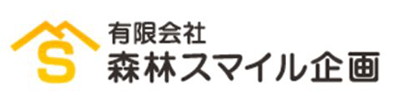 お問い合わせ|森林伐採・間伐・環境保全・森林育成・森林再生は埼玉県の森林スマイル企画にお任せ下さい。